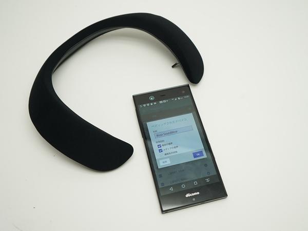 SoundWear Companion speakerはBluetooth対応なのでトランスミッターは不要