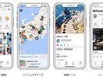 iPhoneでオススメ観光情報が見られるAI搭載SNSアプリ