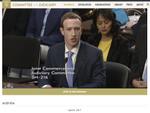Instagramが嫌いなあのFacebook傘下だと知らない米国人