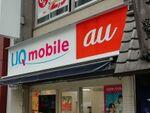 今や格安SIMよりも安い? サブブランドの月額費用が数百円で済む理由