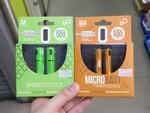 USBで直接充電できる乾電池に新モデル! 単3&単4が販売中
