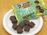 チョコミント流行に困惑する自分をブラックサンダーが慰める