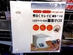 LEDライト搭載でコンパクトな撮影ボックスがミヨシから登場