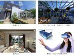 YKK AP、ガーデンルーム設置後のイメージを体験できるVRコンテンツ