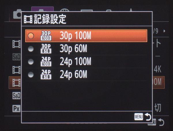 動画機能が充実。4K/30Pの撮影が可能でフルHDなら60Pでの撮影もできる