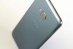 握って操作するスマホの廉価版「HTC U11 life」は万能選手