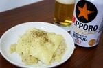 「じゃがりこ+チーズ」で簡単ポテサラレシピ! サッポロ黒ラベル飲むならオススメ