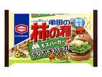 亀田の柿の種、モスバーガーとコラボ