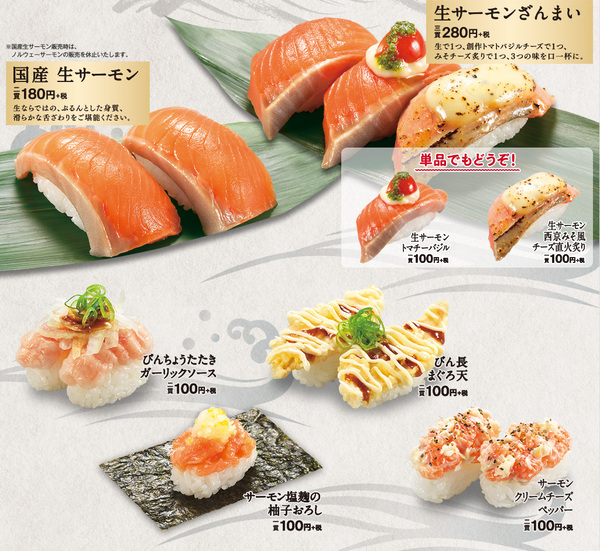 かっぱ 寿司 キャッシュ レス