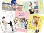 無料でかわいいポストカードが作れるアプリ―注目のiPhoneアプリ3選