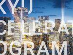 東急電鉄のオープンイノベーションプログラム、第4期募集開始