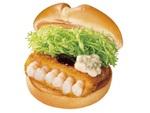 【本日発売】ファーストキッチン「6尾まるごと 極 海老かつサンド」