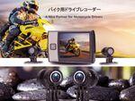 分離型カメラで前後を撮影できるオートバイ用ドライブレコーダー