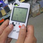レトロなゲームが遊べる! ゲームボーイっぽいiPhoneケース