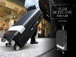 A4サイズの横幅程度の細さ! 容量50Lクラスのスリムなスーツケース