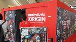 総集編のように振り返るVR映像作品「機動戦士ガンダム THE ORIGIN -RISING-」がヤバすぎる!
