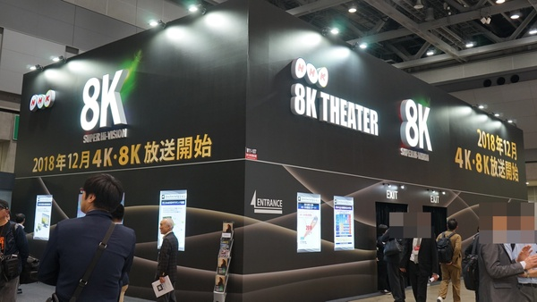 NHKブースは全体が8Kシアター。中の気温は高めだったが、暑さを忘れるほどの迫力のコンテンツだった