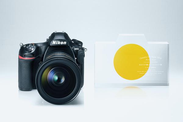「あなたが選ぶベストカメラ賞」に選ばれたニコン D850
