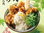 丸亀製麺「タル鶏天ぶっかけ」
