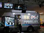 裸眼3Dや8K放送など2020年の先のテレビはこうなる、NHK「技研公開2018」