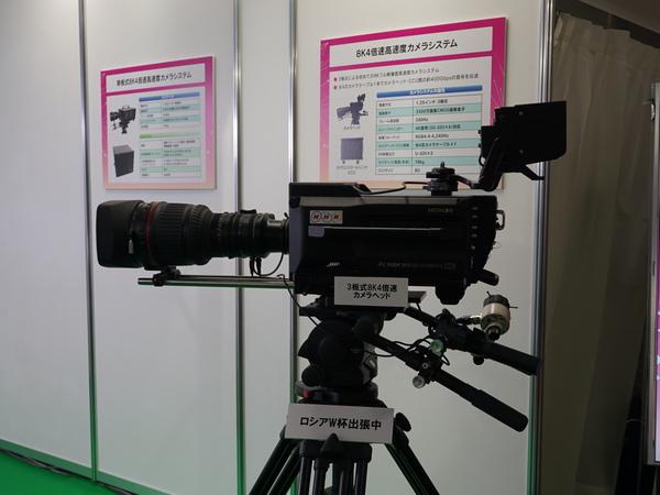 毎秒240コマの撮影が可能な8K高速度カメラ。3板式となる