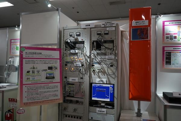 11月に東京と名古屋で大規模な実験を行なうという