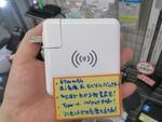 直接AC充電できるQi対応&Type-C入出力付きモバイルバッテリー