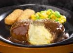 ガスト「チーズINハンバーグ」399円フェア