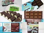 「チョコミント味のチョコ」5つ食べくらべ ウマいのはやはりダース