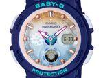 新BABY-Gはブラックライト内蔵、珊瑚礁の再生活動をサポート