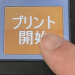 ETC利用照会はコンビニが簡単! マルチコピー機でらくらくゲット