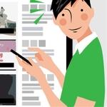 有料作品をタダで見せる海賊版サイトを避けるべき2つの理由