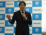 フィリップスが日本のスタートアップを募集 狙いは病院・診断の外側