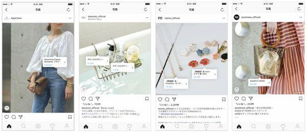 Instagramで見た商品がスムーズに購入可能に