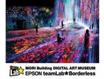 森ビルとチームラボがデジタルアートミュージアム開催 クリエイターPCが採用される