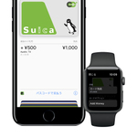 Apple Watchの買い換えも安心! モバイルSuicaの引っ越し術