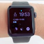 【便利テク】Apple Watchに「防水ロック」をかけて誤操作を防ぐ