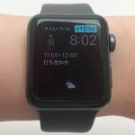 【便利テク】Apple Watchのタイムトラベルで素早くスケジュール確認