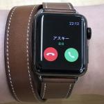 【便利テク】iPhoneよりApple Watchで電話応答が早い、使える技4選