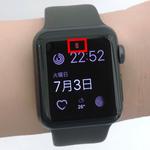 Apple WatchがiPhoneと接続できないとき、チェックすること