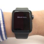 Apple Watchに「LINE通知が来ない」ときにチェックすること