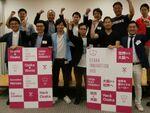 大阪市のベンチャープログラム第5期、採択ベンチャー10社決定