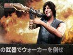ゾンビ「ウォーキング・デッド」公式ゲームが日本語対応
