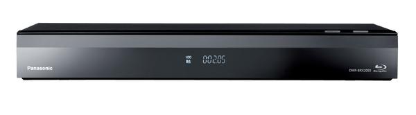 「DMR-BRX2050」(実売価格 8万3000円前後)