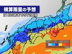 ウェザーニューズが大阪北部地震に関する二次災害防止情報を発信
