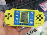 500円でゲームがいっぱい遊べるPSPっぽい「G-mix」