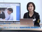 約1ヵ月でビジネス英語を習得できる『One Month Program』