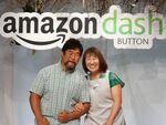 北斗晶「健介のイビキ止めボタンが欲しい」 Amazon Dash Buttonイベント開催