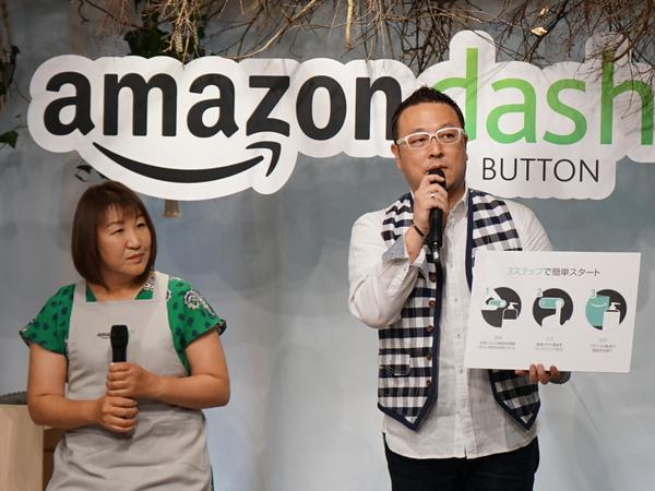設定について説明する同社Amazonデバイス FireTV兼 Dash Button事業部 事業部長の橘 宏至氏