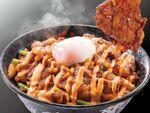 すた丼×カルビ=USA 「すたみなジャンカル丼」